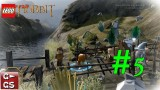 LP Lego – Der Hobbit #5 Der liebe Azog deutsch hd german