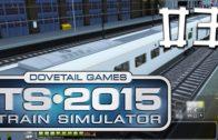 Train Simulator 2015 #03 Der neue Hitachi Class 801 HD Lets Play deutsch